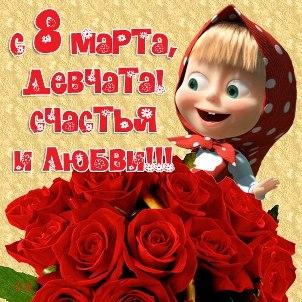 Голосовые поздравления с днем рождения бабки ефимии