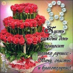 Подарок для жены на 8марта москва доставка цветов 8 марта