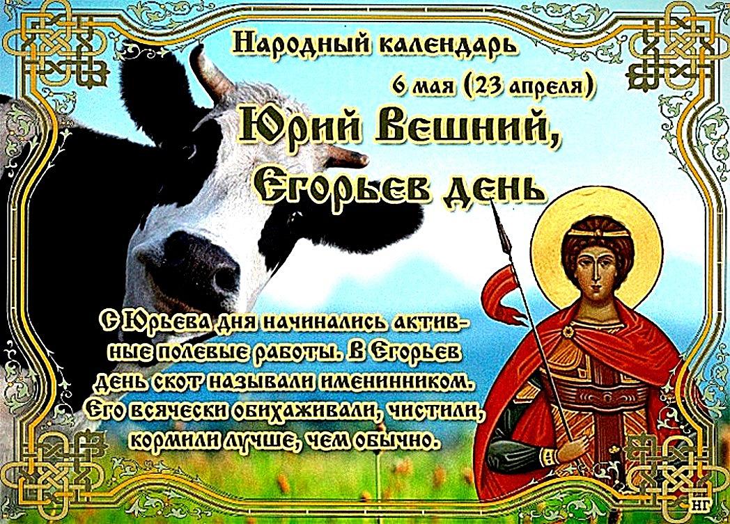 https://pozdravkin.com/images/prazdnik/5-6.jpg